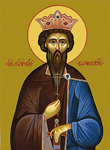 Άγιος Βιασεσλάβος Πρίγκιπας της Τσεχίας