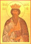 Άγιος Βιασεσλάβος<br />Πρίγκιπας της Τσεχίας