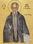 Εύρεσις Ιερών Λειψάνων οσίου Νεοφύτου του εν Κύπρω Εγκλείστου