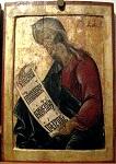 Προφήτης Βαρούχ ο Δίκαιος