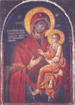 Σύναξη της Υπεραγίας Θεοτόκου της Γοργοεπηκόου