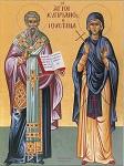 Άγιος Κυπριανός και η Αγία Ιουστίνη