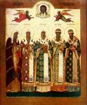 Σύναξη των Ιεραρχών της Μόσχας