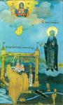Ανακομιδή Ιερών Λειψάνων του Αγίου Μαρτινιανού της Λευκής Λίμνης