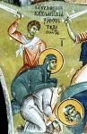 Άγιοι Ευλάμπιος και Ευλαμπία τα αδέλφια