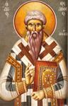 Άγιος Φιλόθεος ο Κόκκινος Πατριάρχης Κωνσταντινούπολης