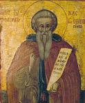 Άγιος Ιωνάς ο εν Περγάμω της Κύπρου