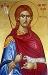 Όσιος Θεοσέβιος ο Αρσινοΐτης