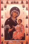 Σύναξη της Υπεραγίας Θεοτόκου της Ιβηριτίσσης στη Μόσχα