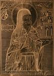 Άγιος Ιγνάτιος ο Αγαλλιανός, Αρχιεπίσκοπος Μηθύμνης, ο Θαυματουργός - Λιθογραφία του 1858 μ.Χ.