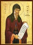 Ανακομιδή Ιερών λειψάνων του Οσίου Γερασίμου του Νέου Ασκητή, του Πελοποννήσιου