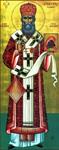 Ανακομιδή Ιερών Λειψάνων του Οσίου Γρηγορίου Καλλίδη
