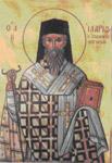 Ανακομιδή των Ιερών Λειψάνων του Οσίου Ιλαρίωνα Επισκόπου Μεγληνίας