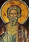 Άγιος Αρέθας ο Μεγαλομάρτυρας και οι «σὺν αὐτῶ»