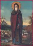Όσιος Δημήτριος ο Νέος (Μπασαράμπης)