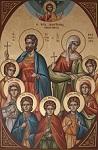 Άγιοι Τερέντιος και Νεονίλλη οι σύζυγοι και τα παιδιά τους Σάρβηλος, Νίτας, Ιέραξ, Θεόδουλος, Φώτιος, Βήλη και Ευνίκη