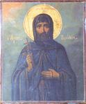 Άγιος Τιμόθεος ο Εσφιγμενίτης ο νέος Οσιομάρτυρας