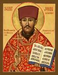 Άγιος Ιωάννης Κοτσούρωφ ο πρωτομάρτυρας της νεότερης Ρωσίας