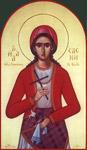 Αγία Ελένη η Παρθενομάρτυς από τη Σινώπη