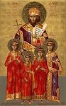 Άγιος Δαβίδ ο Μέγας Κομνηνός ο νεομάρτυρας και η συνοδεία του Βασίλειος, Γεώργιος, Μανουήλ οι υιοί του και Αλέξιος ο ανεψιός του