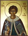 Ανακομιδή Ιεράς Κάρας του Αγίου Μεγαλομάρτυρα Αποστόλου του νέου