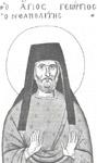 Άγιος Γεώργιος ο νέος Ιερομάρτυρας, ο Νεαπολίτης
