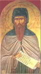Άγιος Γεώργιος ο νέος Ιερομάρτυρας, ο Νεαπολίτης (εικόνα δια χειρός Φωτίου Κόντογλου)