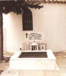 Ο τάφος του Οσίου Γεωργίου Καρσλίδη (πριν την ανακομιδή των λειψάνων του), ο οποίος βρίσκεται στην Ιερά Μονή Αναλήψεως, Ταξιαρχών (Σίψα) Δράμας