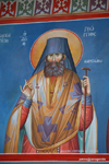 Όσιος Γεώργιος Καρσλίδης ο Ομολογητής (Εκκλησάκι της Παντάνασσας στον Άγιο Νικόλαο της Βιστωνίδας)