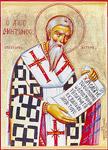 Άγιος Δημητριανός επίσκοπος Κηθηρίας Κύπρου