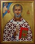 Άγιος Willibrord