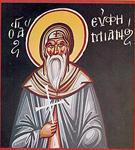 Άγιος Ευφημιανός ο θαυματουργός