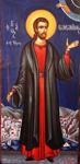 Άγιος Κωνσταντίνος ο Υδραίος Νεομάρτυρας