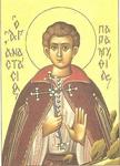 Άγιος Αναστάσιος ο Νεομάρτυρας από την Παραμυθιά της Ηπείρου