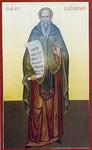 Άγιος Σωζόμενος ο θαυματουργός