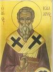 Όσιος Κάλλιστος ο Β', Πατριάρχης Κωνσταντινούπολης