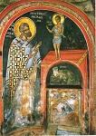 Άγιος Πέτρος Ιερομάρτυρας Αρχιεπίσκοπος Αλεξανδρείας - Ι.Μ. Διονυσίου, Άγιον Όρος