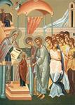 Απόδοση της εορτής των Εισοδίων της Θεοτόκου
