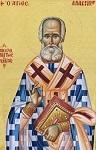Άγιος Δαμασκηνός ο Στουδίτης Επίσκοπος Λητής και Ρεντίνης