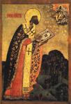 Άγιος Θεόδωρος Αρχιεπίσκοπος Ροστώβ