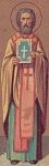 Άγιος Φρουμέντιος αρχιεπίσκοπος Αβησσυνίας