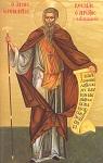Άγιος Κοσμάς ο Πρώτος ο Βατοπαιδινός ο Οσιομάρτυρας και οι συν αυτώ Οσιομάρτυρες του Αγίου Όρους