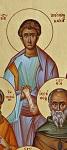Άγιος Καίσαρ Απόστολος εκ των Εβδομήκοντα