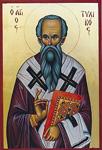 Άγιοι Σωσθένης, Κηφάς, Απολλώς, Τυχικός, Καίσαρ και Επαφρόδιτος οι Απόστολοι εκ των Εβδομήκοντα