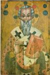 Άγιος Τυχικός ο Απόστολος