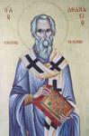 Άγιος Αθανάσιος Επίσκοπος Μεθώνης