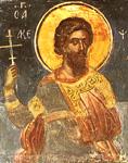 Άγιοι Αειθαλάς και Ακεψεής