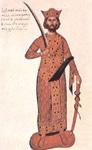 Άγιος Νικηφόρος Φωκάς αυτοκράτορας του Βυζαντίου