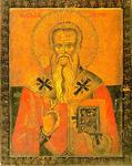 Άγιος Μόδεστος Αρχιεπίσκοπος Ιεροσολύμων - 1751 μ.Χ. - Mονή Kουτλουμουσίου, Άγιον Όρος