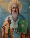 Άγιος Μόδεστος Αρχιεπίσκοπος Ιεροσολύμων